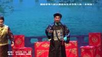 20170616湖南省第六届京剧票友艺术节永州专场(再改定型版)