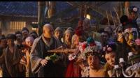 唐僧強迫大師兄自虐打二師兄沙和尚西遊表演