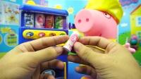 变形警车珀利的饮料机, 粉红猪小妹过家家玩具