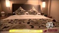 京泓嘉华酒店(视频宣传片)