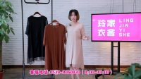 6.27玲家衣舍纯色雪纺品牌连衣裙30元,3件起批