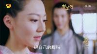 楚乔传卫视预告第1版 170626