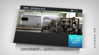北京电科院机电一体化专业介绍