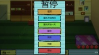 【肯尼】Kindergarten 幼儿园P5 变肿杀人!