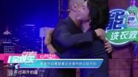 林宥嘉丁文琪婚礼深吻 20170627