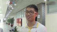 北京高考状元为外交官之子:农村孩子越来越难考上好学校
