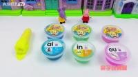 小猪佩奇雪花水晶泥 粉红猪小妹泡沫粘土 亲子玩具
