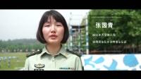宜阳县征兵宣传