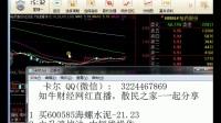 炒股【股票技术分析】:股票K线双十字星防范一大阴谋
