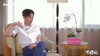 歌手 演员 综艺咖 看刘维将混搭fashion到底 16