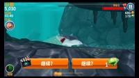 【肉肉】饥饿鲨鱼进化 43大白鲨的第一天...