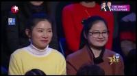[综艺]【金星秀】 唐嫣 宋小宝杨幂 刘恺威
