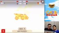 ★CATS★此飞车非彼飞车! 远近结合的攻击方式带来高胜率! ★R12★酷爱游戏解说