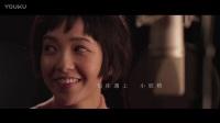 蔡国庆,郭采洁 - 新365个祝福