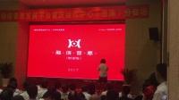 融信普惠平台重庆运作中心恩施分会