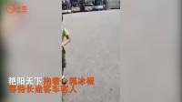 父亲早逝! 青岛8岁男孩顶烈日叫卖冰棍