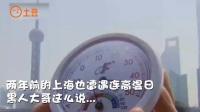 中国的高温有多恐怖?非洲的兄弟晒黑了