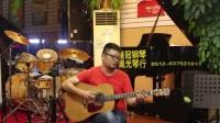 陈肖珲《把我的爱情还给我》朱丽叶指弹吉他弹唱