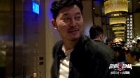 第二期 导演独家揭秘 孙红雷未消失真相 170719