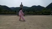 第二届e太极网络视频大赛082号张蓉