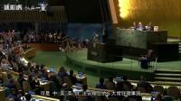 第211期 122国要废掉全世界核武器