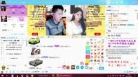 MC小洲2017年7月19号YY6737直播视频