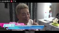 头条:胡彦斌自曝爱清纯可爱型 公开回应与郑爽绯闻