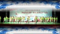 湖南湘潭岳塘区舞之星艺术团《人人平等奔小康》