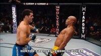 UFC on FOX 25 韦德曼、盖斯特鲁姆领衔纽约长岛