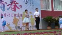 《诗书作伴  唱响青春》与经典同行汇报展演(吉林省临江市光华中学)