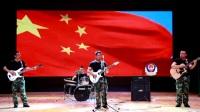 红门卫士  大理州剑川县公安消防大队 红门乐队 演奏