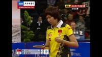 2010大众杯邀请赛 女单决赛 李晓霞vs金景娥 乒乓球比赛视频 剪辑