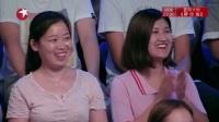 沈南吴莫愁尬歌嗨翻场 20170719