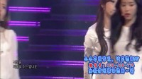 火星情报局-演唱会现场APink阿粉组合组合_LUV-韩国饭拍