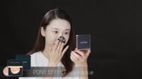 【摩卡视频】夏日创意唇妆show, 让你秒变party queen