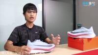 跑鞋测评: Nike Vaporfly 4% 来自【运动笔记】