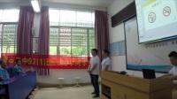 曲江樟市二中97(1)班同学会