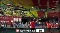 2017年7月19日中国女排香港女排教室活动袁心玥cut