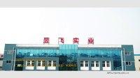 郏县瑞辉公司30MW分布式太阳能电站