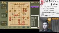 王天一首次对战业五棋手,虎牙直播象棋第一人苦战20分钟终获胜