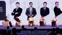 芜湖智佳科技有限公司启动大会之坐而论道