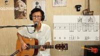 革命吉他教程NO.37 Beyond《光辉岁月》吉他弹唱教学教程学习讲解