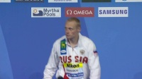 游泳世锦赛跳水-男子单人三米板决赛颁奖仪式