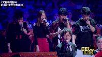 刘维花重金排练提案歌舞 揭秘地球选秀风潮