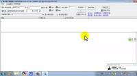 仿站软件缓存图片查看器使用教程