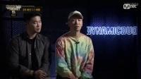20170721 SHOW ME THE MONEY 6 【Mnet韩国综艺】E05