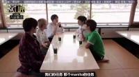 【六站联合】170722 NCT LIFE in OSAKA EP21 中字