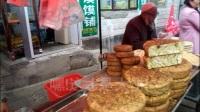 青海西宁:盖碗茶 +嘿!大饼