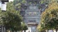 第四集:参观婺源《江湾古镇》:江西安徽之行系列片(四)