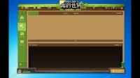 我的世界中国版启动器更新几次后的介绍